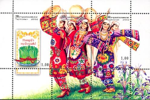 جمهوری تاجیکستان، 2002