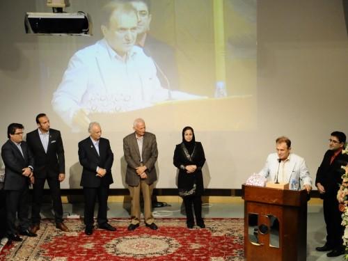 دکتر محمدرضا کوهساری