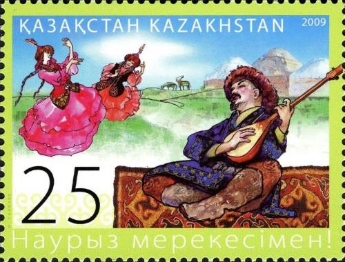 جمهوری قزاقستان، 2009