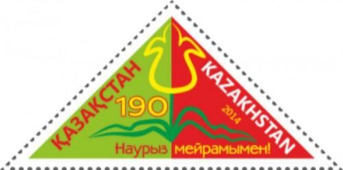 جمهوری قزاقستان، 2014