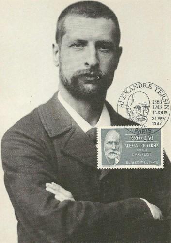 الکساندر یرسین