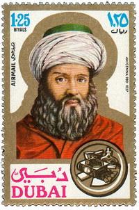 ابنسینا در تمبری در دبی
